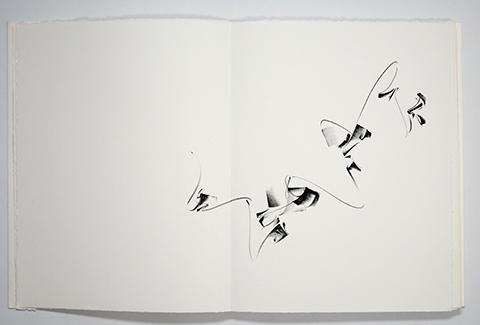 Lithographie, livre d'artiste«De vous à moi»Textes : Jean-Pierre CharcossetIllustrations : Kitty SabatierÉditions Alain Paccoud ®2006