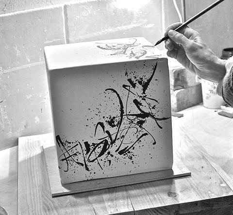 Cube porcelaineen partenariat avec Christine Macé